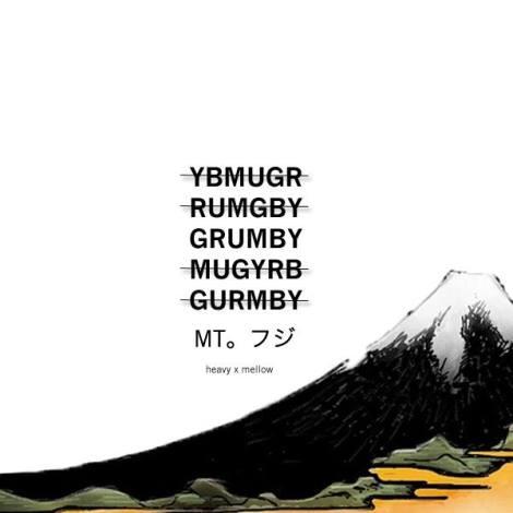 grumby